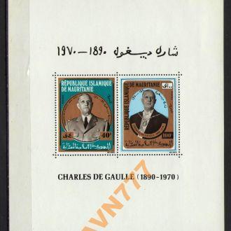 Мавритания 1971 Шарль де Голь блок **