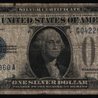 США 1 доллар 1928 г