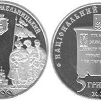 173 ПЕРЕЯСЛАВ ХМЕЛЬНИЦЬКИЙ 1100 2007 ХМЕЛЬНИЦКИЙ