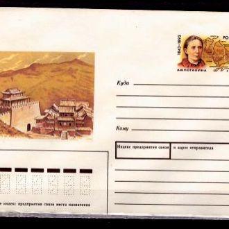 ХМК с ОМ России.Потанина,географ,Китай 1997 г