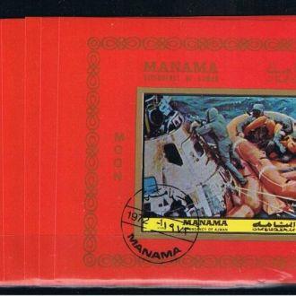Космос Манама  Блок 1972 БП