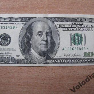 100 доларів. Заміна. 100 долларов США 1996.