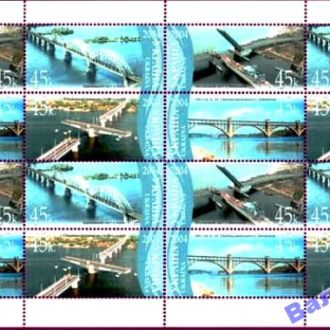 Украина 2004  МОСТЫ    16 марок
