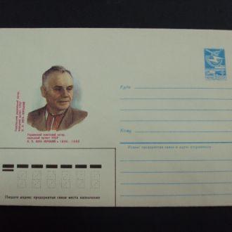 Конверт артист Юра-Юрский
