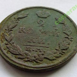 2 копейки 1814 №4