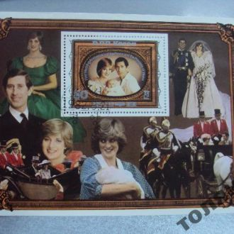 корея 1982 свадьба принцесса диана и принц уэльски