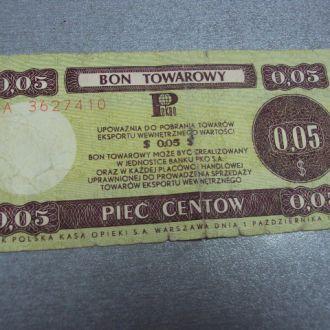 5 центов 1979 польша