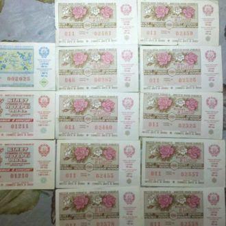 Денежновещевая лотерея  13 штук лот УССР 84 85 88г