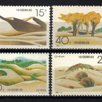 Ландшафты, искусство полная серия 1994-4 MNH