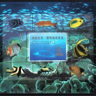 Рыбы, фауна, флора 1998-29 MNH