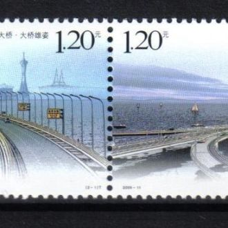 Мосты, архитектура полная серия 2009-11 MNH