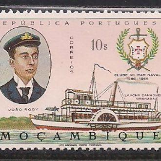 МОЗАМБИК  КОРАБЛИ 1967 MNH