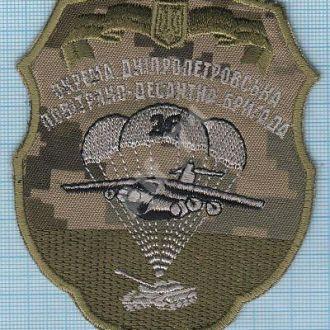 Шеврон Нашивка ВДВ Украины Высокомобильные войска Десант Спецназ 25 ОВДБр Авиация ЗСУ АТО.
