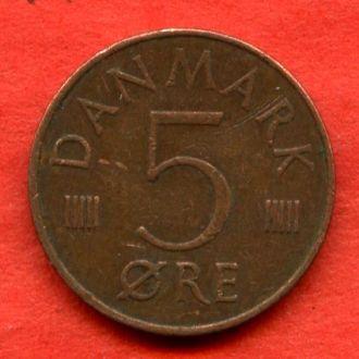5 эре 1973