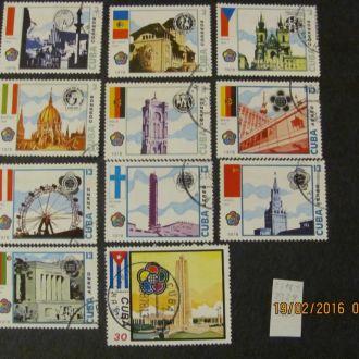 куба фестиваль 1978 гаш