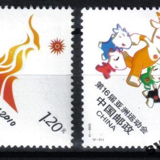 Спорт, олимпиада полная серия 2009-13 MNH