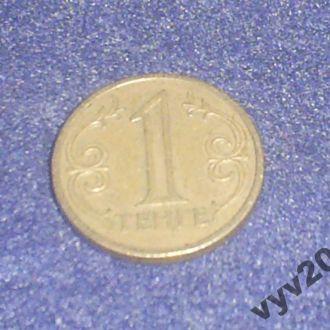 Казахстан-2000 г.-1 теньге