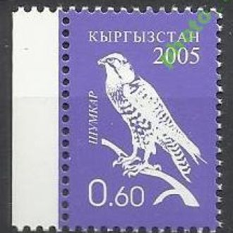 Киргизстан 2005 фауна птица 1м.**
