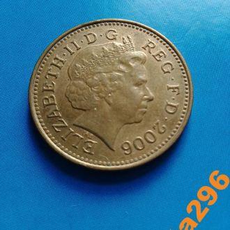 Великобритания 1 пенни 2006 год  Елизавета II