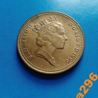 Великобритания 1 пенни 1996 год  Елизавета II