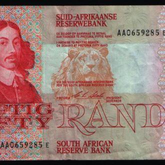 Южная Африка / ЮАР 50 RAND 1990 г Редкая!!