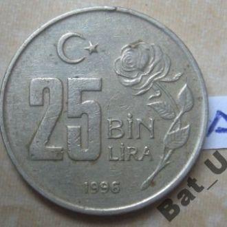ТУРЦИЯ, 25 bin lira 1996 г.