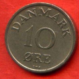 10 эре 1958