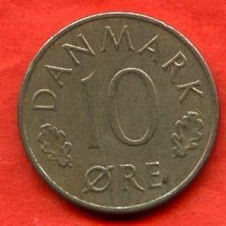 10 эре 1973