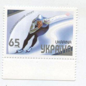 Украина зимние конькобежный спорт 2003 МNH