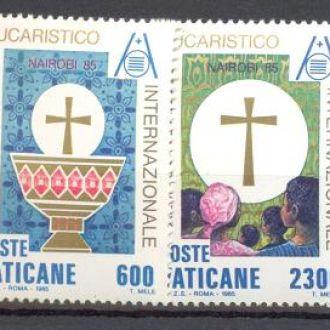 Ватикан 1985 Африка Найроби конгресс религия **