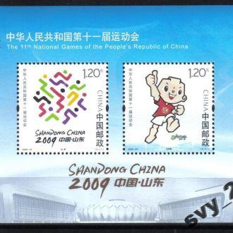 Спорт, олимпиада блок + серия 2009-24 MNH
