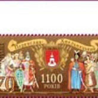 1100 р. Переяславу-Хмельницькому 2007 **