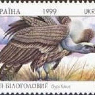 Тваринний світ Фауна 1999 **