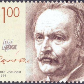 В'ячеслав Чорновіл 2008 **