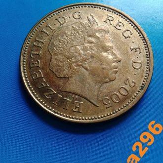 Великобритания 2 пенса 2005 год  Елизавета II