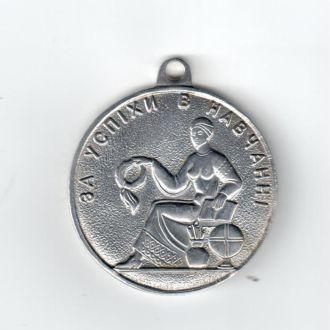 Школьная медаль серебро Украина 90-е годы