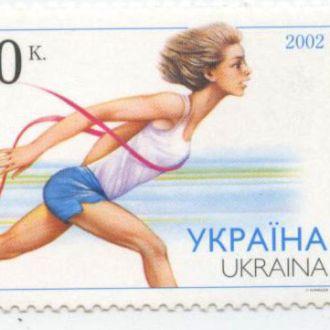 Украина спорт летние бег атлетика 2002 МNH