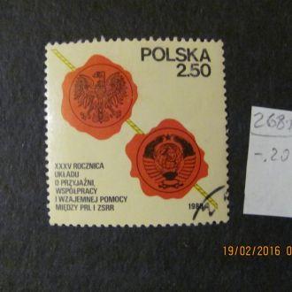 польша гербы 1980 гаш
