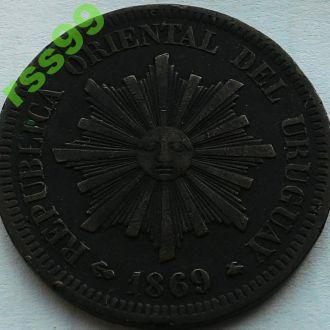 Уругвай 2 сентесимо 1869 ХОРОШЕЕ СОСТОЯНИЕ