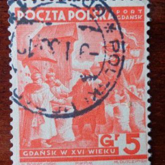 Польша-Германия,порт Гданск,М№34-25эвро