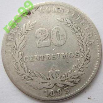Уругвай 20 сентесимо 1893 серебро  РЕДКОСТЬ!