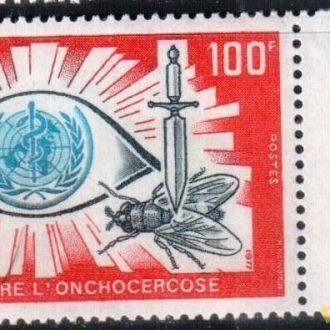 Нигер 1977 здравоохранение  MNH