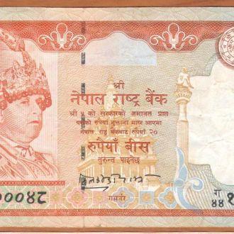 5, 10 и 20 рупий Непал (набор) 7 шт Proof
