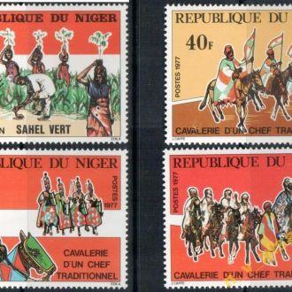 Нигер 1977 Традиции Лошади   MNH