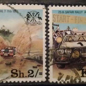 марки Кения техника ралли