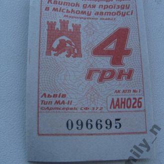 Билет 5 шт- 1 лот.
