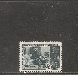 СССР  1940г..  MH  (см. опис.)