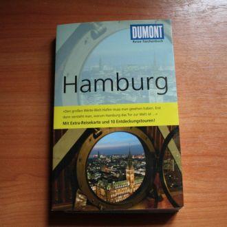 E. Gerberding, A. Rupprecht - Hamburg