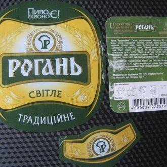 Пивные этикетки г.Харьков  традиционное 8-кт..