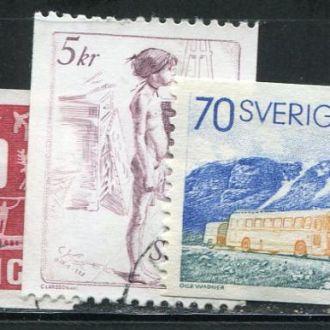 Швеция Пять красивых марок гаш